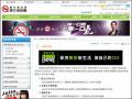 華文戒煙網
