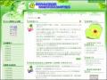 桃園市永續發展與環境教育輔導團全球資訊網