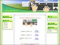 校園鍵盤官網